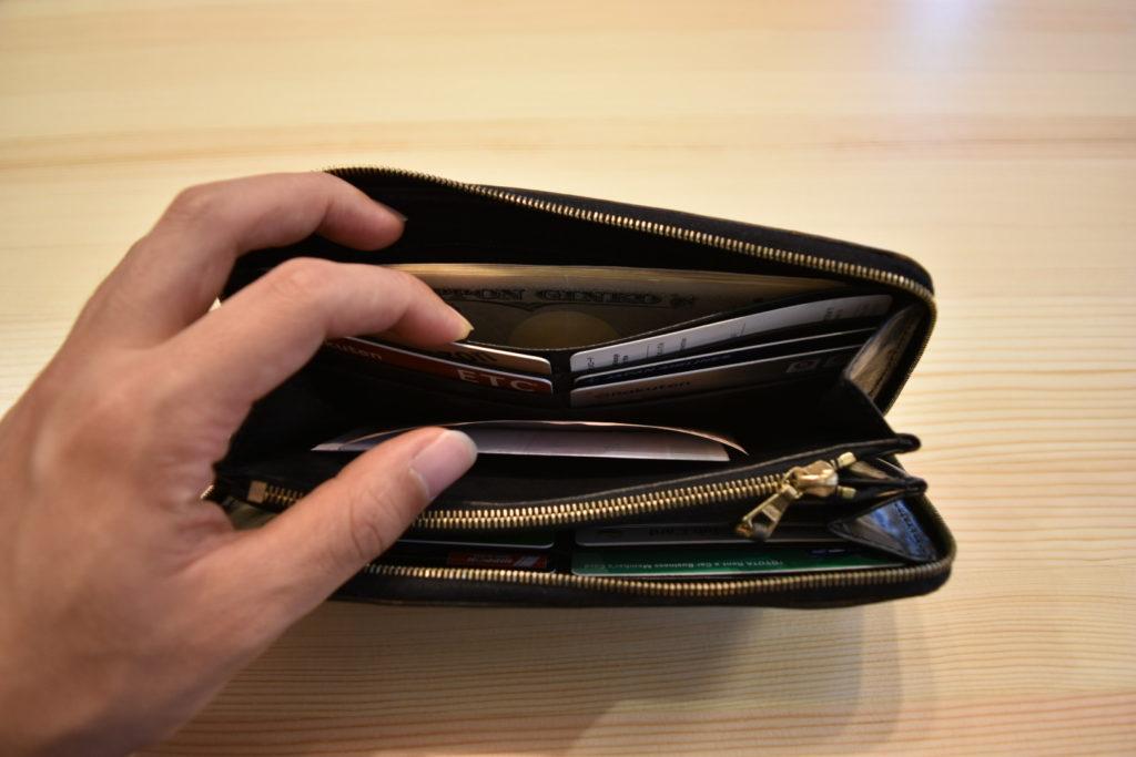 グレンロイヤルラウンドジップ長財布 内側の写真